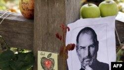 Стив Джобс: россияне отметили день его памяти