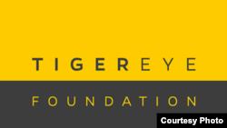 Taasisi ya Tiger Eye inashughulika na habari za uchunguzi