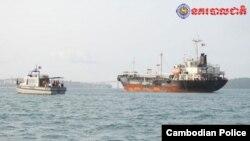 Нефтяной танкер Courageous.
