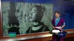 Cyber Tibet Feb 17, 2016