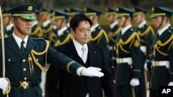 Bộ trưởng Quốc phòng Itsunori Onodera