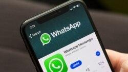 WhatsApp ကတဆင့္ ေထာက္လွမ္းမႈ
