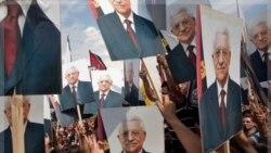 استقبال فلسطینی ها از محمود عباس در پی درخواست شناسایی کشور فلسطینی. رام الله ۲۵ سپتامبر ۲۰۱۱
