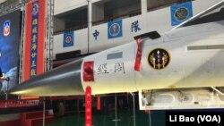 Không quân Đài Loan trưng bày máy bay chiến đấu IDF được nâng cấp.
