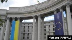 Украинский МИД. Архивное фото