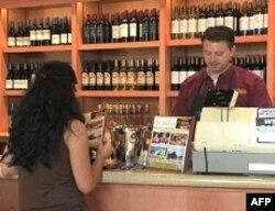Prodavnica vinarije San Antonio