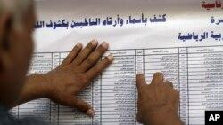 Istorijski izbori u Egiptu