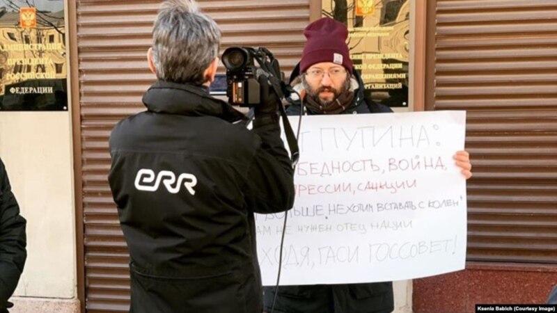 В Москве проходит серия пикетов против изменения Конституции