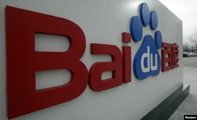 百度公司在北京的总部