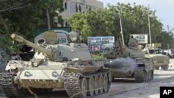 Lực lượng của Liên hiệp châu Phi tuần tra tại quận Horiwaa ở Mogadishu