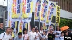 香港泛民舉行抗議選舉政治篩選遊行 (美國之音海彥拍攝)