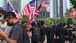 特朗普政府官員對擬議中的香港法案不置可否 香港人稱有心理準備