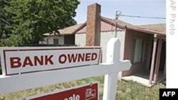SHBA, rritet vëllimi i shitjes së shtëpive ekzistuese