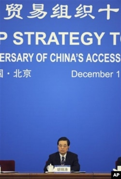 中国国家主席胡锦涛出席中国加入世界贸易组织十周年高层论坛