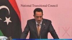 نایب رئیس شورای ملی انتقالی لیبی کناره گیری کرد