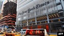 Sedište Njujork Tajmsa