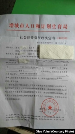 A notice of financial penalties given by a local government to a family that violated China's now-repealed one-child policy.