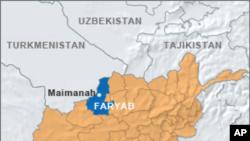 폭탄테러가 발생한 아프가니스탄 파르얍 주의 마이만나 시.
