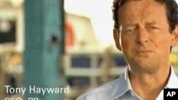 BP television ad
