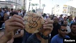 Палестинцы протестуют против роста цен. Рамалла, 5 сентября 2012 года
