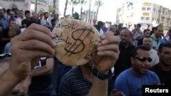 Պաղեստինցիների բողոք՝ կենսապահովման նվազագույն զամբյուղի բարձր գների դեմ