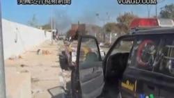 2011-10-02 美國之音視頻新聞: 利比亞平民一家三口被炸死