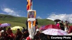 Dân Tây Tạng kỷ niệm sinh nhật thứ 78 của đức Đạt Lai Lạt Ma
