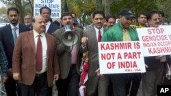 اقوام متحدہ کے باہر بھارت مخالف مظاہرہ
