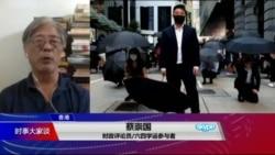 时事大家谈:30年后历史重演?香港大学校园与六四天安门有何不同?