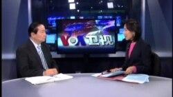 海峡论谈: 中日岛屿争端最新发展