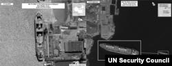 2019년 4월 중국 선적의 'M/V FU XING' 이란 이름으로 중국 닝보에 정박해 있던 선박이 10월에는 시에라리온 선적 'M/V PU ZHOU'로 이름을 바꿔서 북한 남포항에 입항했다. (2020년 유엔 안보리 대북제재위원회 전문가패널 보고서)