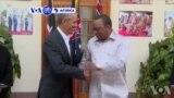 VOA60 Afrika: Tsohon Shugaban Amurka Barack Obama Ya Ziyarci Kasar Kenya