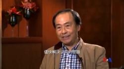 2016-03-01 美國之音視頻新聞: 人權組織質疑香港書商李波稱要放棄居英權可信性