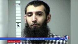جامعه ازبکهای مقیم آمریکا درباره حمله تروریستی نیویورک چه میگویند