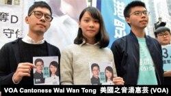 香港眾志立法會港島區補選首次街站宣傳 (攝影:美國之音湯惠芸)