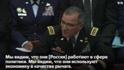 Генерал Кертис Скапарротти считает, что нужно возродить практики холодной войны