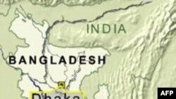 Xung đột sắc tộc tại Bangladesh