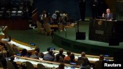 Izraelski premijer Benjamin Netanjahu obraća se Generalnoj skupštini Ujedinjenih nacija