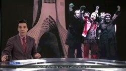 تحلیلگران ارشد درباره دستاورد جمهوری اسلامی در چهار دهه چه می گویند