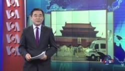 VOA卫视(2014年6月5日 第一小时节目)