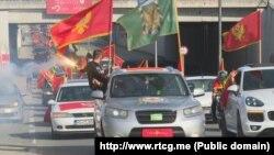 Protest u prijestonici Crne Gore Podgorici (Foto: RTCG)