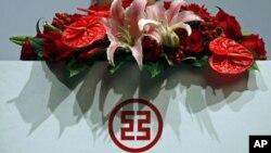 中国工商银行标志