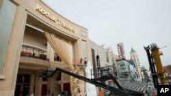 Το θέατρο Κόντακ προετοιμάζεται για τα Όσκαρ