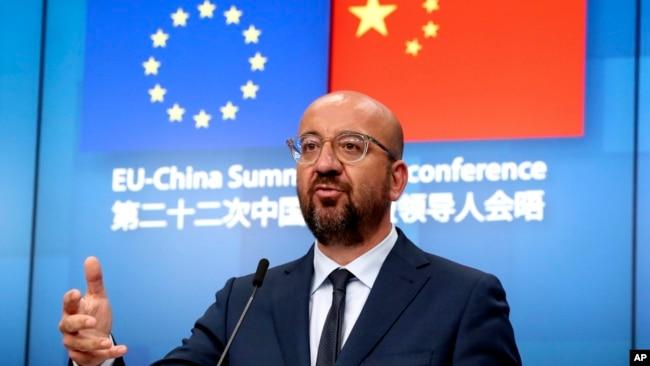 在中欧在线会议结束后,欧洲理事会主席米歇尔(Charles Michel)在新闻发布会上讲话(2020年6月22日)。