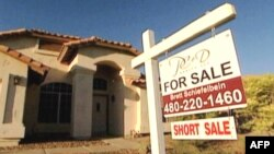 Дома на продажу