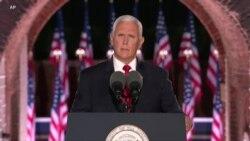 彭斯接受副总统提名 为特朗普连任讲话
