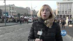 """""""Червоні лінії"""" для Зеленського окреслив протестний Майдан. Відео"""