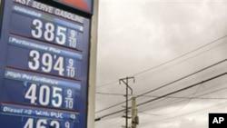 امریکی اخبارات سے: پیٹرول کی قیمتیں