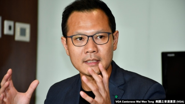 香港公民党立法会议员郭荣铿 (美国之音/汤惠芸)
