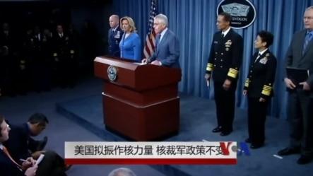 美陆军减员 海军增编偏重亚洲